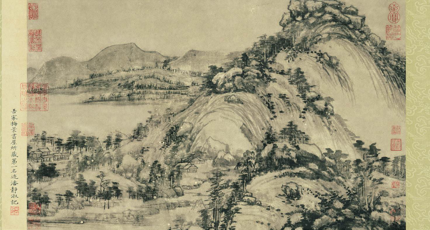 Dwelling in the Fuchun Mountains first half