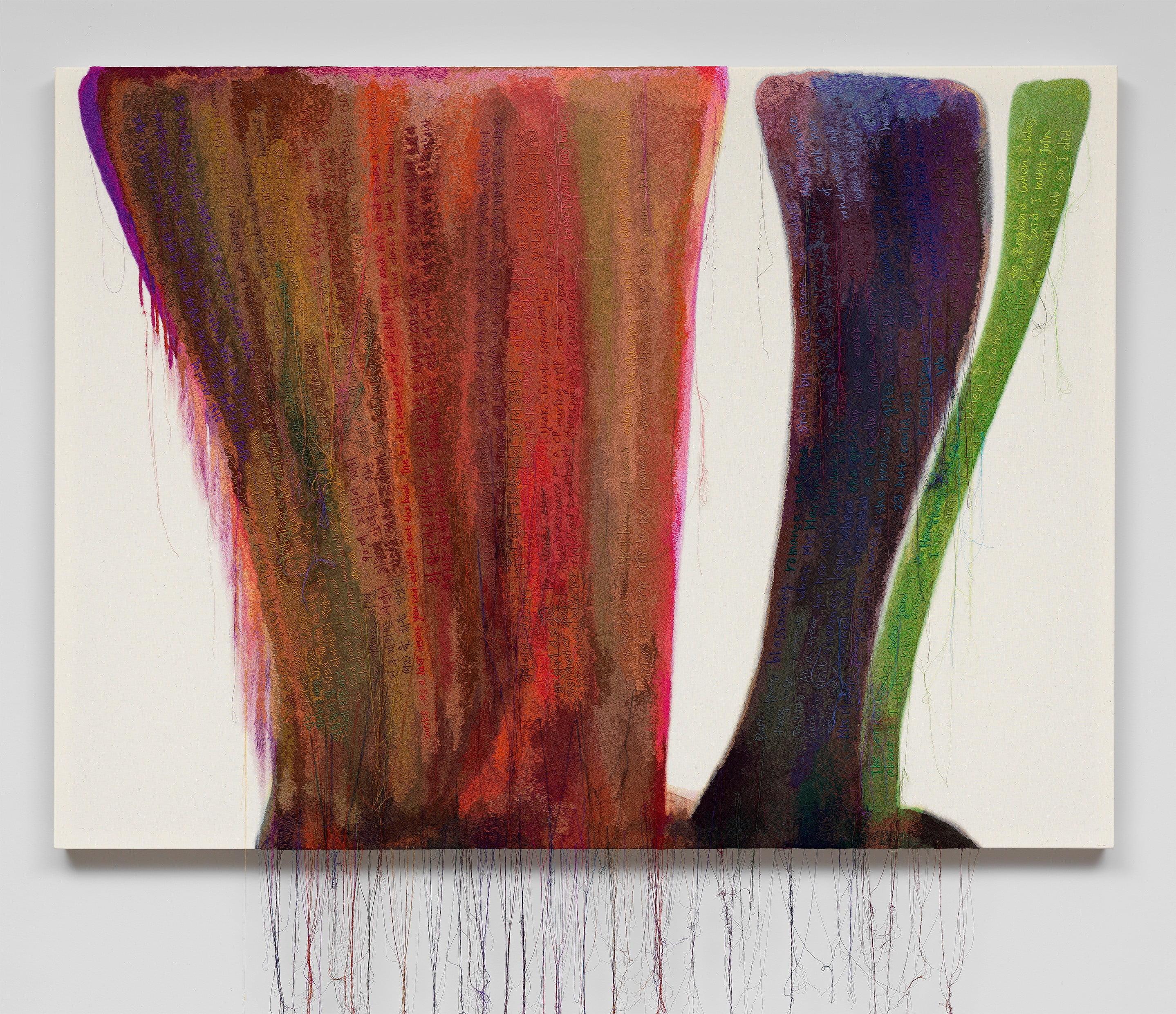 abstract weave morris louis dalet tzadik 1958 ss01 01 2015 by kyungah ham