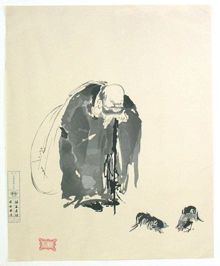 miyamoto musashi hotei looks at the fighting roosters artelino ukiyo e search ukiyo e org