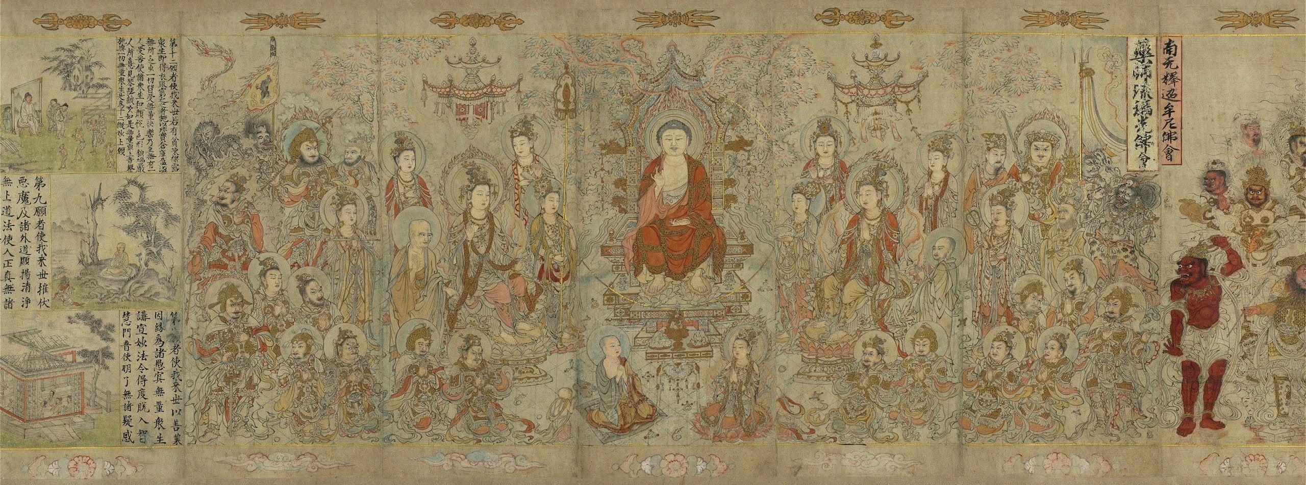zhang shengwen lenseignement de bouddha sakyamuni